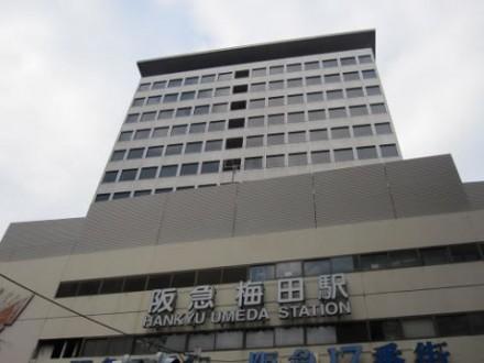 阪急梅田駅 (480x360)