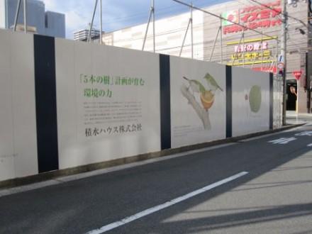 グランドメゾン内久宝寺 現地 (480x360)