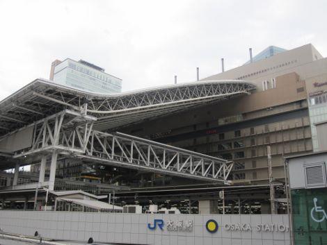 JR大阪駅 (470x353)