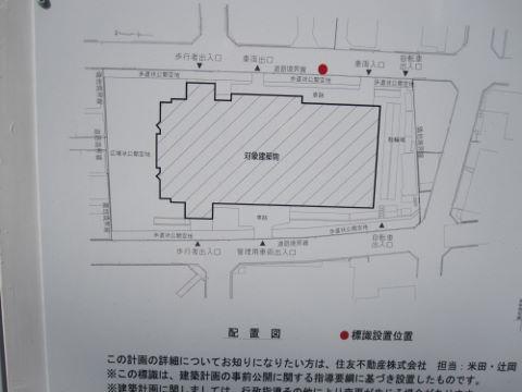 大阪扇町計画新築工事 配置図