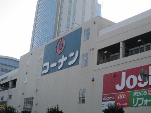 コーナン新大阪 (480x360)
