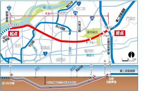 淀川左岸線 第二京阪道路 (480x308)