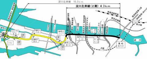 阪神高速淀川左岸線 (480x194)