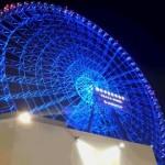 OSAKA WHEEL【大阪ホイール】エキスポシティ観覧車