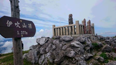 伊吹山山頂 (480x270)
