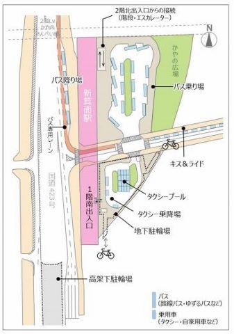 新箕面駅 整備計画 (337x480)