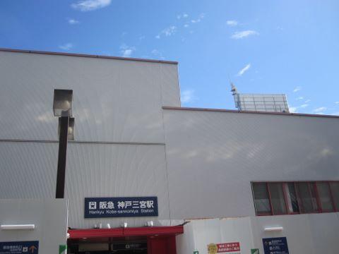 阪急神戸ビル東館