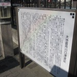 大阪で地震発生時の対策は?南海地震は津波も発生する!