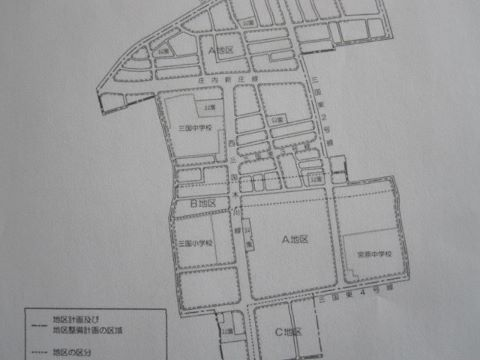 三国東地区土地区画整理事業