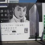 クレヴィアタワー大阪本町のポイントは?