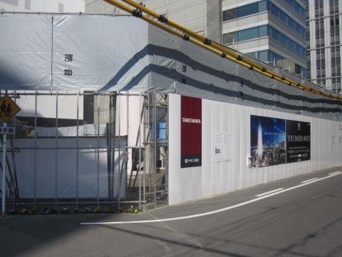ザ・梅田ウエストタワープロジェクト 現地