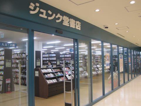 明石 ジュンク堂書店