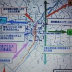大阪でなにわ筋線が始動!2031年開業を目指す