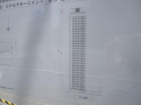ホワイトベアーファミリー新大阪ホテル