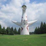 2025年に大阪万博の開催が決定!今後大阪はどうなる?